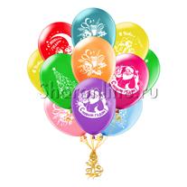 Облако шариков С Новым годом!