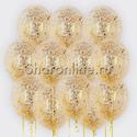 Фото №1: Облако шариков с золотым голографическим конфетти