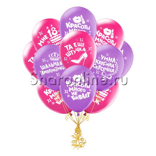 """Фото №2: Облако шаров """"Для истинной леди"""""""