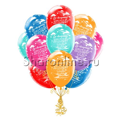 "Фото №2: Облако шаров ""До свидания, детский сад!"""