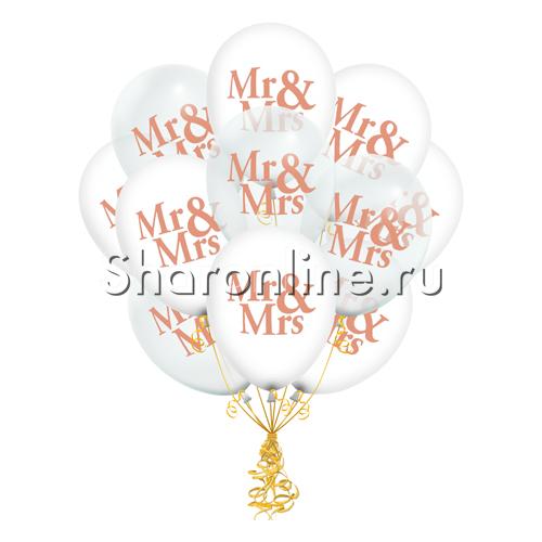 """Фото №1: Облако шаров """"Мистер и миссис"""""""