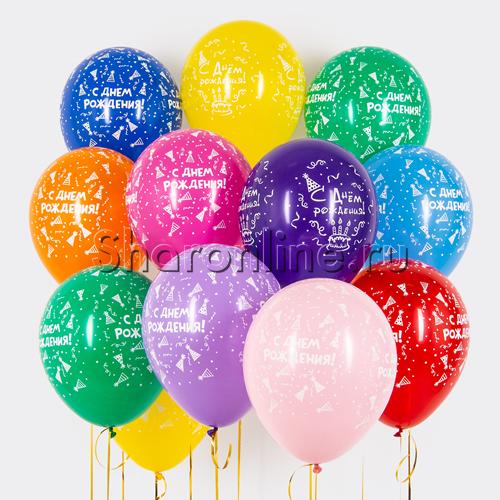 """Фото №1: Облако шариков """"С днем рождения!"""""""