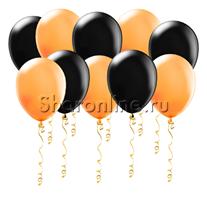 Оранжево-черные шары