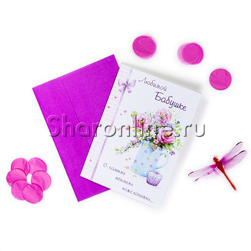 "Фото №1: Открытка ""Любимой бабушке"" цветы 171х123 мм"