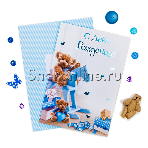 """Фото №1: Открытка """"С Днем рождения!"""" детские игрушки 218x150 мм"""