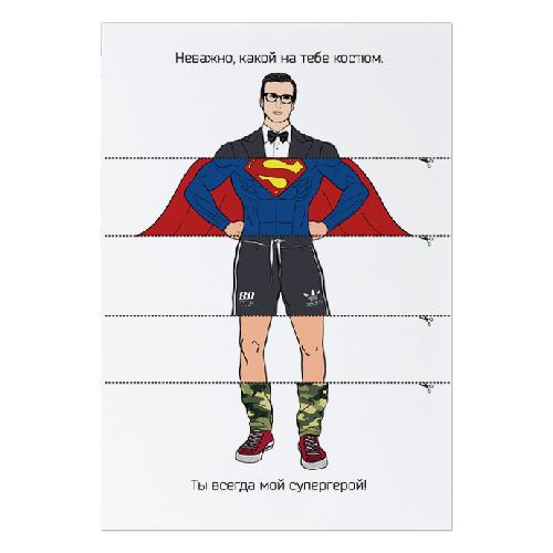 "Фото №2: Открытка ""Супермен"" 145*105 мм"