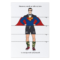 """Открытка """"Супермен"""" 145*105 мм"""