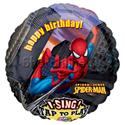 """Фото №1: Поющий шар """"Человек паук"""" 71 см"""