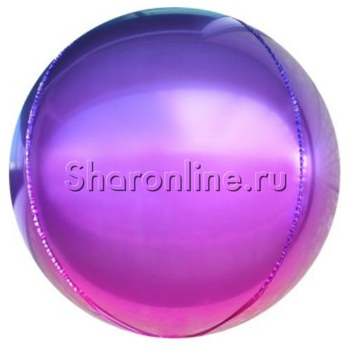 """Фото №1: Шар 3D Сфера """"Омбре"""" фиолетовая 41 см"""
