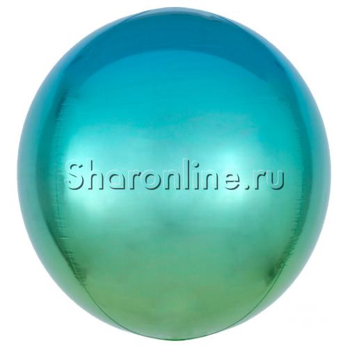 "Фото №1: Шар 3D Сфера ""Омбре"" зелено-голубая 41 см"
