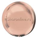 Фото №1: Шар 3D Сфера Розовое золото 41 см