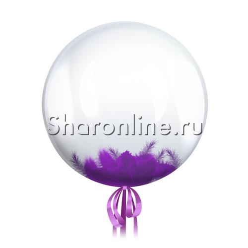 Фото №1: Шар Bubble с фиолетовыми перьями