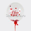 """Фото №1: Шар Bubble с конфетти  и надписью """"I love you"""""""