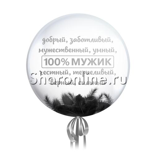 """Фото №1: Шар Bubble с перьями и надписью """"100% МУЖИК"""""""