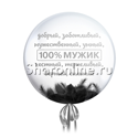 """Фото №2: Шар Bubble с перьями и надписью """"100% МУЖИК"""""""