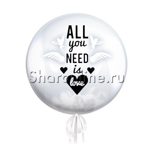 "Фото №1: Шар Bubble с перьями и надписью ""All You Need Is Love"""