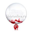 "Фото №1: Шар Bubble с перьями и надписью ""Happy Birthday !"""