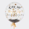"""Фото №1: Шар Bubble с перьями и надписью """"Как 30 ? Было же 18 !"""""""