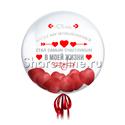"""Фото №2: Шар Bubble с шарами и надписью """"День, когда мы познакомились, стал самым счастливым в моей жизни."""""""