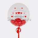 """Фото №1: Шар Bubble с шарами и надписью """"День, когда мы познакомились, стал самым счастливым в моей жизни."""""""