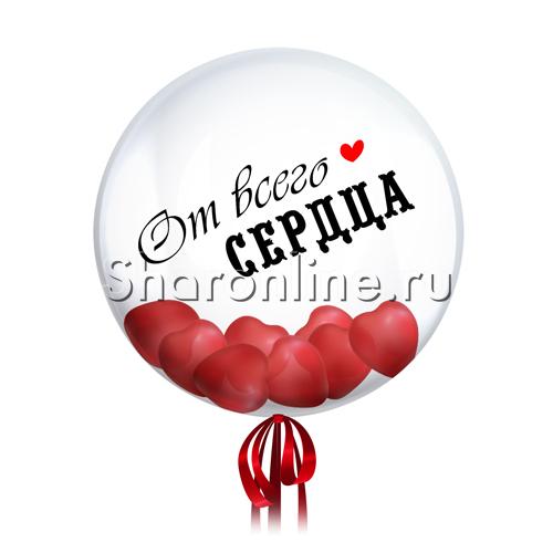 """Фото №1: Шар Bubble с шарами и надписью """"От всего сердца."""""""