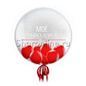 """Фото №1: Шар Bubble с шарами и надписью """"Всё моё тепло только для тебя."""""""