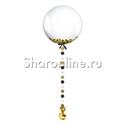 Фото №1: Шар Bubble с золотым конфетти