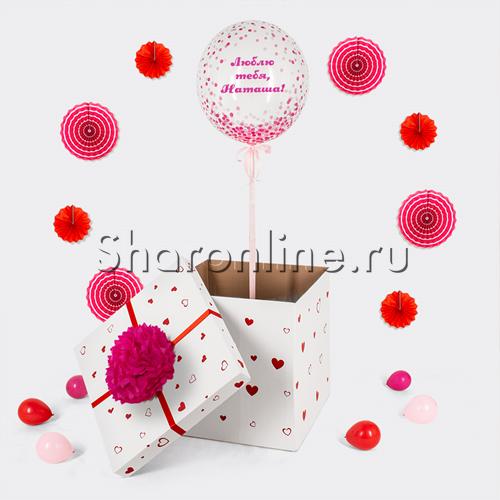 """Фото №1: Шар Bubble в коробке """"Люблю тебя ... !"""""""