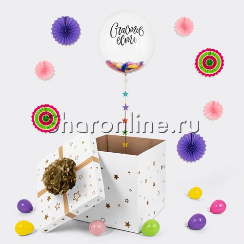 """Фото №2: Шар Bubble в коробке """"Счастье есть"""""""