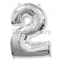 """Шар """"Цифра 2"""" Серебро 99 см"""