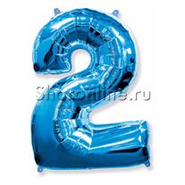 """Шар """"Цифра 2"""" Синяя 99 см"""