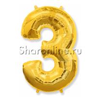 """Шар """"Цифра 3"""" Золото 99 см"""