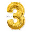 """Фото №1: Шар """"Цифра 3"""" Золото 99 см"""
