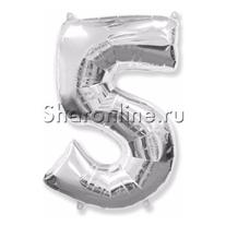 """Шар """"Цифра 5"""" Серебро 99 см"""