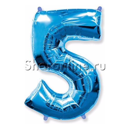 """Фото №1: Шар """"Цифра 5"""" Синяя 99 см"""