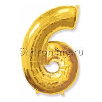 """Шар """"Цифра 6"""" Золото 99 см"""