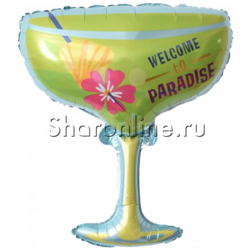 """Фото №1: Шар Фигура """"Тропический коктейль"""" 79 см"""
