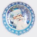 "Фото №1: Шар Круг ""Дед Мороз"" 46 см"