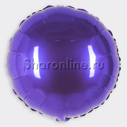 Фото №1: Шар Круг фиолетовый 46 см