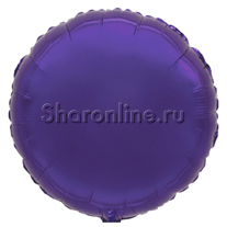 "Шар ""Круг"" фиолетовый 46 см"