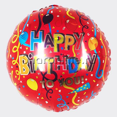 "Фото №1: Шар Круг ""Happy Birthday"" красный 46 см"
