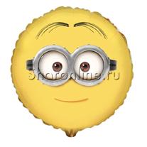 """Шар Круг """"Миньон Дэйв"""" 46 см"""