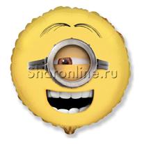 "Шар Круг ""Миньон Стюарт"" 46 см"