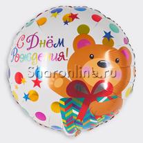 """Шар Круг """"С днем рождения"""" Мишка и конфетти 46 см"""