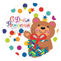 "Фото №1: Шар Круг ""С днем рождения"" Мишка и конфетти 46 см"