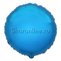 """Шар """"Круг"""" синий 46 см"""
