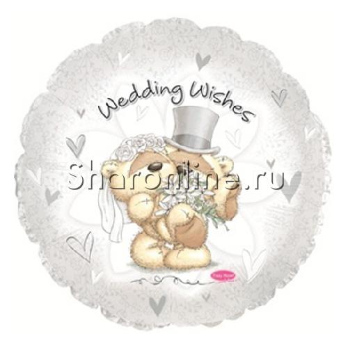 """Фото №1: Шар Круг """"Свадебные пожелания"""" 46 см"""