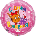 "Фото №1: Шар Круг ""Три Кота"" розовый 46 см"