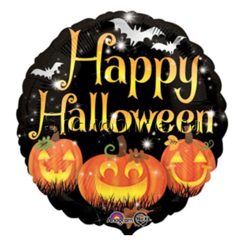 """Фото №1: Шар Круг  """"Тыква Happy Halloween"""" 46 см"""