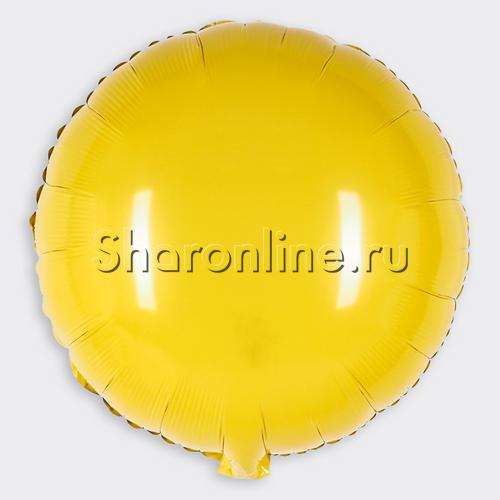 Фото №1: Шар Круг Желтый 46 см